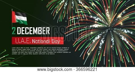Happy United Arab Emirates National Day Web Banner. Realistic Fireworks And Fluttering Flag. Patriot