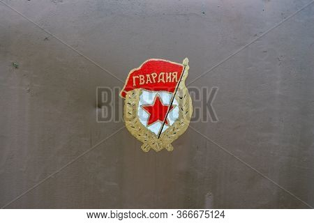 Seelow, Germany - May 09, 2020: Soviet Badge