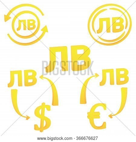 3d Bulgarian Lev Currency Of Bulgaria Symbol Icon Vector Illustration On A White Background