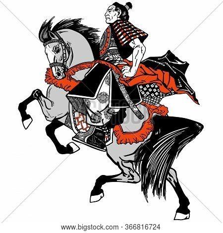 Asian Cavalry Warrior. Japanese Samurai Horseman Sitting On Horseback, Wearing Medieval Leather Armo