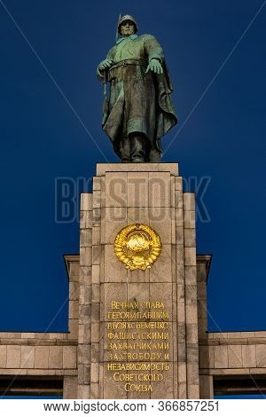 Berlin / Germany - March 4, 2017: The Soviet War Memorial In Tiergarten, Erected To Commemorate 80,0