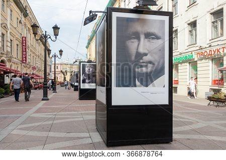 St. Petersburg, Russia, 07 06 2019. View Of The Billboard With President Putin. Malaya Sadovaya Stre
