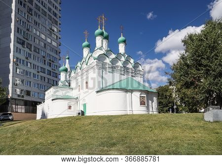 Ancient Church Of Simeon Stolpnik (1679) In Moscow On New Arbat. Russia