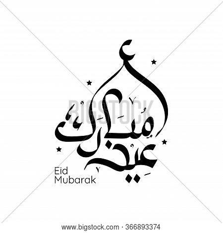 Happy Eid Al Fitr Mubarak Greeting Card With Arabic Calligraphy. In English Is Translated As : Happy