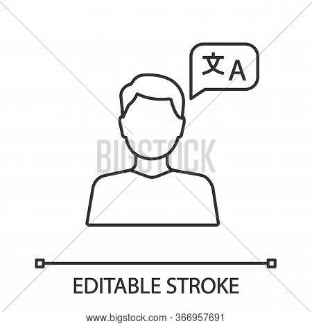 Foreign Language Skills Linear Icon. Language Proficiency Level. Thin Line Illustration. Communicati