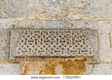 Detail on the wall of the Dome of the Rock, an Islamic shrine located on the Temple Mount in the Old City Jerusalem, Israel.