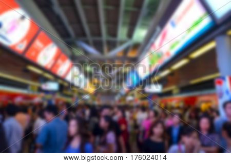 Abstract blur of Siam station in BangkokThailand