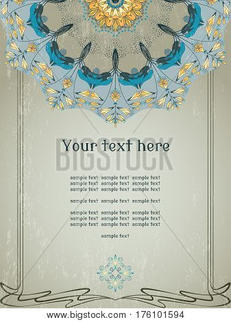 Vector card. Round floral pattern on vintage plaster background. Decor in modern style. Hosta plant. Place for your text.