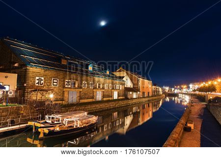 Otaru Canal With Antique Warehouse