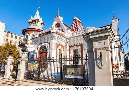SAMARA RUSSIA - MARCH 11 2017: Klodt Mansion in sunny day in Samara Russia. Architectural landmark in the city