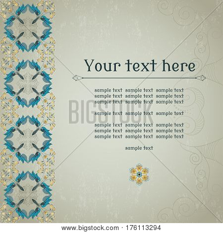 Vector card. Decorative border of hosta plants on vintage plaster background. Place for your text. Perfect for invitations announcement or greetings