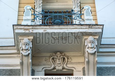 Architectural details of apartment building on Gertrudes Street in Riga Latvia