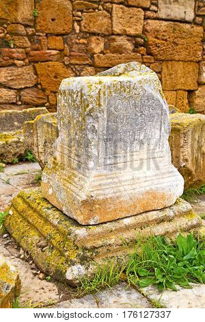 Chellah    Morocco Africa The Old Tombstone