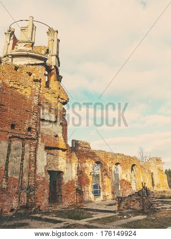 Ruins Of An Ancient Castle Tereshchenko Grod In Zhitomir, Ukraine. In Background Blue Sky, On Earth