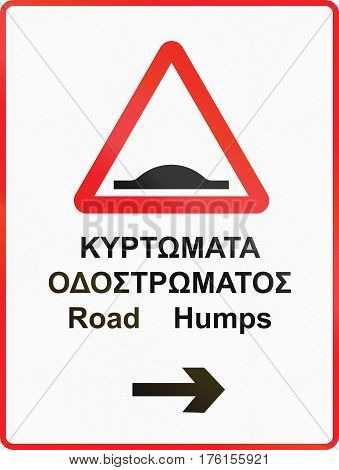 Cyprian Warning Road Sign With Greek And English Text. Road Humps To The Right
