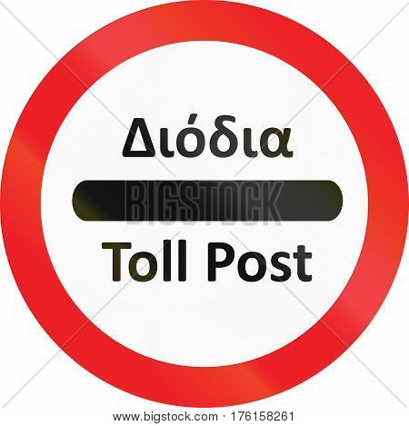 Road Sign Used In Cyprus - Toll Post In Greek And English