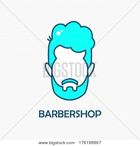 Logo barber. The head of a man with a modern haircut, a fashionable beard of mint color.Beauty Fashion head for hairdressers, hair salons, hair salons, spas, hair dyes, beauty studios