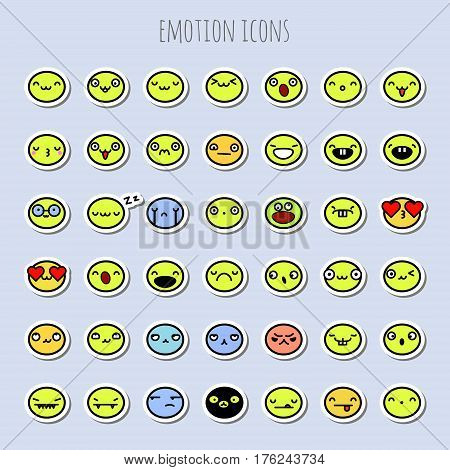 Set of cute and funny emotion icons.