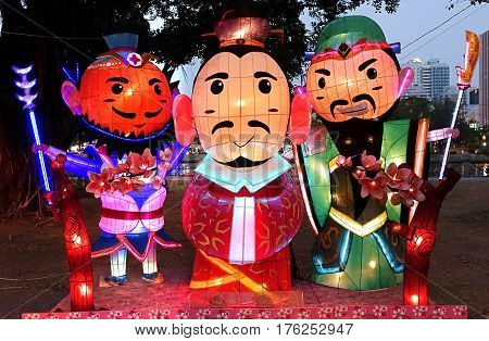 Chinese Lanterns In The Shape Of Three Wise Men