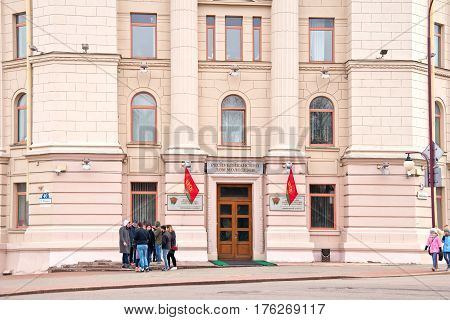 BELORUSSIA MINSK - March 11.2017: Republican house of young people. Concerto hall and venue for youth events and meetings