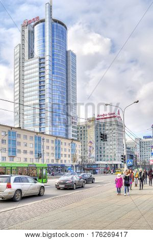 BELORUSSIA MINSK - March 11.2017: Modern office buildings on boulevard of Winners in the city center