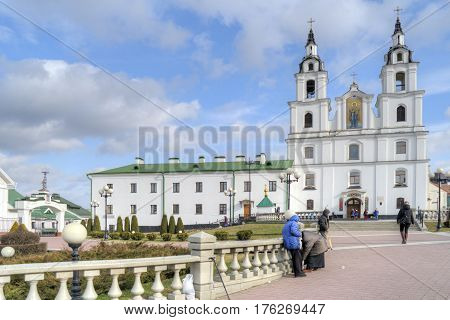 BELORUSSIA MINSK - March 11.2017: Cathedral of the Descent of the Holy Spirit the main temple of the Belarusian exarchate of the Russian Orthodox Church