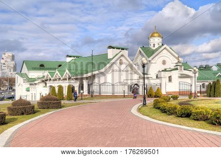 BELORUSSIA MINSK - March 11.2017: Nemiga. Minsk Theological Academy to the name Kirill of Turov
