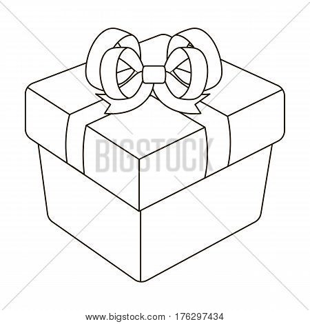 A blue gift box with a bow.Gifts and Certificates single icon in outline style vector symbol stock web illustration.