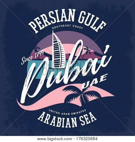 Dubai Burj Al Arab hotel at arabian sea for t-shirt print or banner. Persian gulf with palms and beach for cloth branding or tourism advertising. United Arab Emirates or UAE ads, travel and vacation