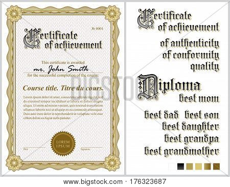 Gold certificate. Template. Vertical Additional design elements