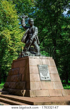 Monument to M. Kazey victims of the Second World War Minsk Belarus Park 25 August 2016 editorial