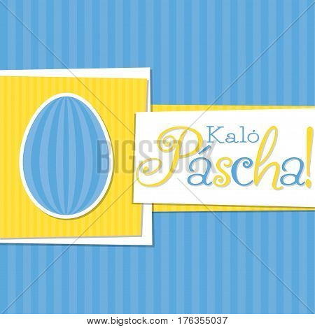 Funky Greek Easter Egg Card In Vector Format. Words Translate To