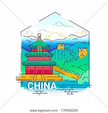 China - modern vector line travel illustration. Have a trip, enjoy your german vacation. Be on a safe and exciting journey. Landmark image. An unusual composition with the Great wall, temple, tower, forest, sunset, cloud, mountain in the sky background