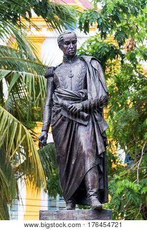 Simon Bolivar Statue In Mompox