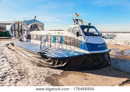 SAMARA RUSSIA - MARCH 11 2017: Hovercraft transporters on the Volga embankment in Samara Russia