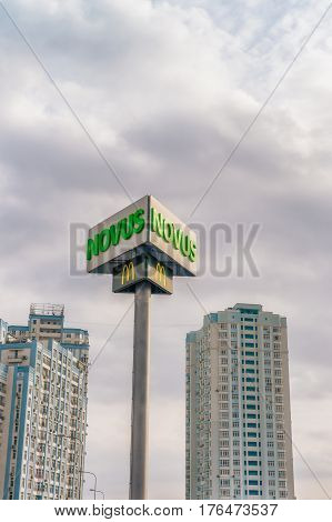 KYIV, UKRAINE - MARCH 15, 2017: NOVUS supermarket sign on the metro Osokorky, Kyiv. Novus - one of the largest supermarket network in Ukraine.