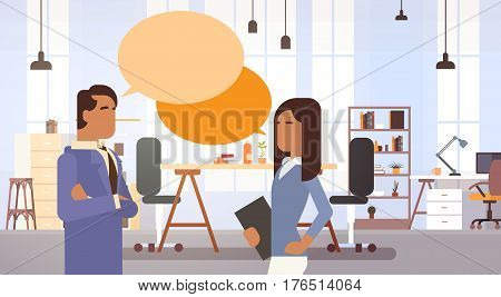 Indian Business People Group Communication In Creative Office Coworking Center Modern Workplace Flat Vector Illustration