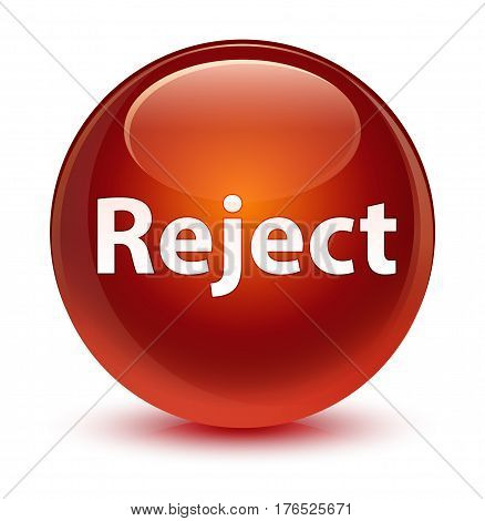 Reject Glassy Brown Round Button