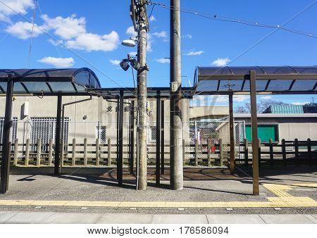 Railway Station In Nikko, Japan