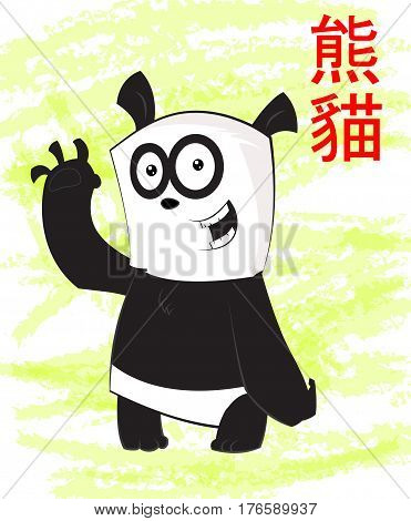 Cute funky panda on green background. Inscription with hieroglyphs in right corner of image meens Panda in chinese. Layered and easy to edit