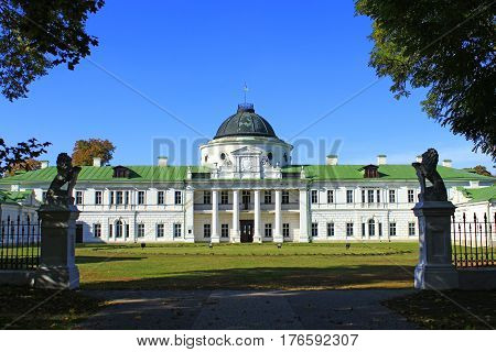 Kachanivka Chernihiv region / Ukraine. 01 October 2016: Kachanivka Palace with great architectural ensemble in the bright day and walking tourists. 01 October 2016 in Kachanivka Chernihiv region / Ukraine.