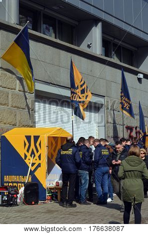 Professional ukrainian patriots (hong wei bings) blockade and vandalised Central office of Sberbank.March 15 ,2017 in Kiev, Ukraine