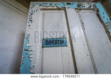 Principal office in school in deserted Masheve settlement Chernobyl Exclusion Zone Ukraine