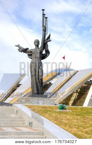 MINSK BELARUS - March 11.2017: Belarusian Great Patriotic War Museum and obelisk Minsk - Hero-City on boulevard of Winners
