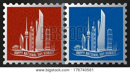 Kuwait National Day - Two Vintage Style Anniversary Stamps