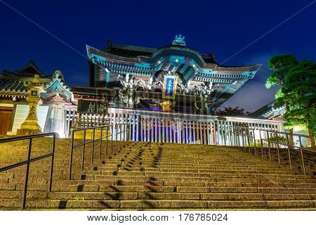 KYOTO, JAPAN - NOVEMBER 9, 2016: Buddhist Otani Hombyo temple in Kyoto at night, Japan. Otani Hombyo is 17th century temple complex and crematorium for the nearby cemetery.