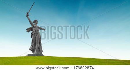 Volgograd. Historical memorial complex