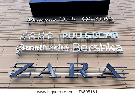 SPLIT CROATIA - FEBRUARY 18: Logotypes of Inditex brands in Mall of Split on February 18 2017. Inditex is the world famous fashion retailer headquartered in Spain.