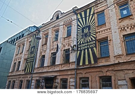 Central office of ukrainian nazionalists in downtown.March 15 ,2017 in Kiev, Ukraine