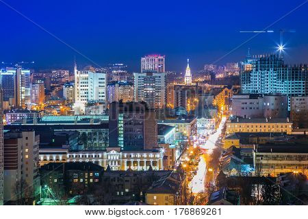 Night cityscape view of Voronezh downtown from the roof